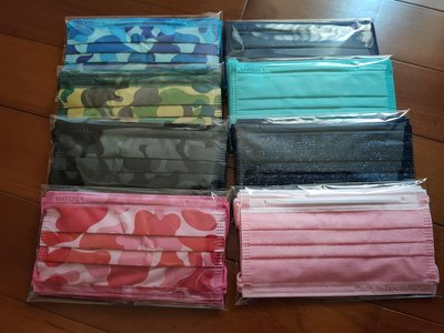 萊潔 迷彩系列 牛仔金屬藍 牛仔玫瑰粉 ,丹寧藍 松石綠 40入組合包 口罩