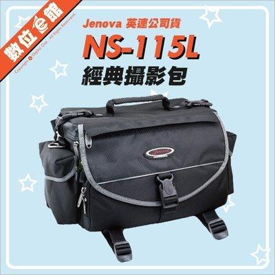 數位e館 免運 公司貨 Jenova 吉尼佛 NS-115L 經典攝影包 相機包 附防水套 適單眼 微單眼 NS115L