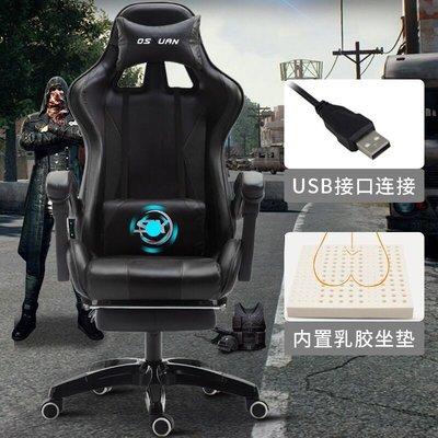 wcg game chair電競椅遊戲椅家用人體工學賽車競技座椅主播椅子久坐不累電腦椅