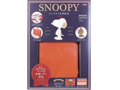 SNOOPY コンパクト本革財布 BOOK Compact Genuine Leather Wallet 訂