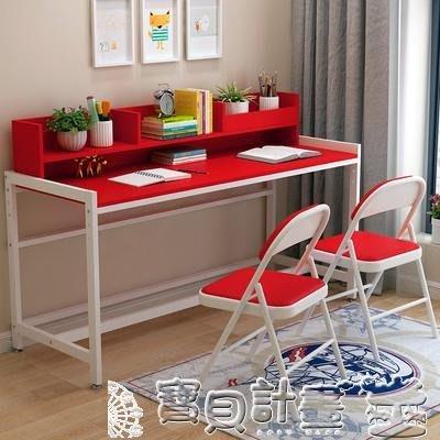 學習桌 兒童學習桌椅雙人書桌書架組合簡...