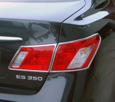 圓夢工廠 Lexus 2006~2009 ES300 ES330 ES350 改裝 鍍鉻銀車燈框飾貼 後燈框 尾燈框