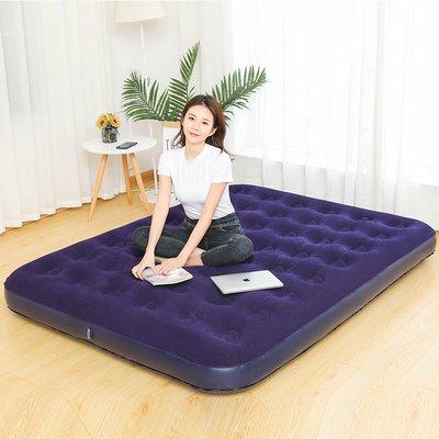 床墊 充氣床墊單人家用氣墊床雙人懶人空氣床免打氣戶外加厚折疊沖氣床小尺寸價格 中大號議價