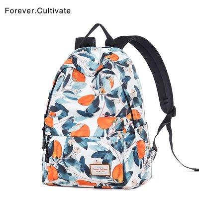 『潘朵拉衣櫥』 FOREVER CULTIVATE初中女生書包正韓校園大容量印花旅行雙肩背包F56D
