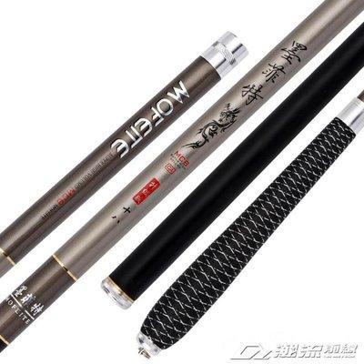 新款魚竿手竿碳素超輕超硬釣魚竿4.5 5.4米臺釣竿全尺寸