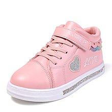 女童板鞋中幫童鞋女孩小白鞋兒童休閒運動鞋公主鞋子 『拾月生活小鋪』