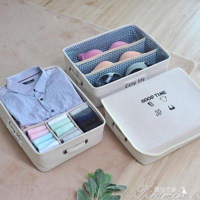 ZIHOPE 內衣收納盒衣柜多格加厚布藝抽屜式家用襪子內褲文胸盒分格整理箱ZI812
