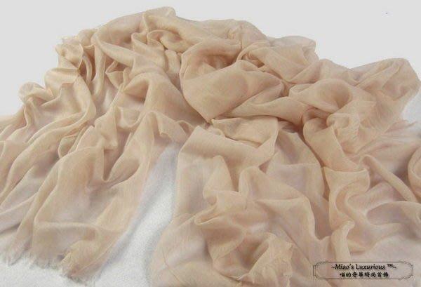 100% cashmere 頂級300支超夯裸色pashmina Shahmina全賣場同價位任2件4000送洗劑