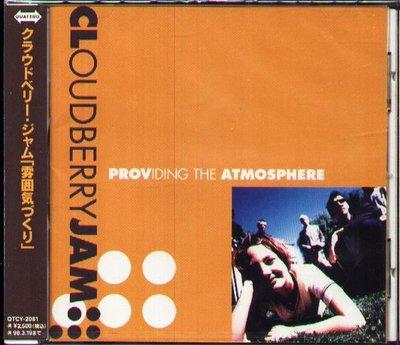 K - Cloudberry Jam - The Atmosphere - 日版 +2BONUS - NEW