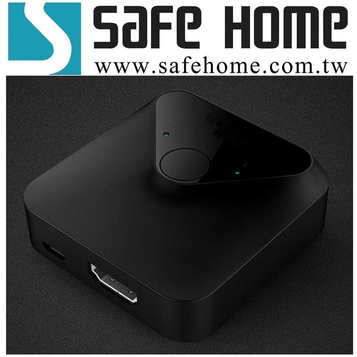 SAFEHOME HDMI 3D 4K 手動視訊切換器 1080P 1對2 或 2對1 雙向輸出切換 SHW102
