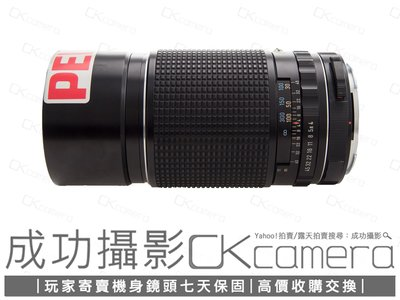 成功攝影 Pentax 67 SMC 300mm F4 中古二手 中片幅定焦人像鏡 長焦段手動鏡 保固七天 300/4