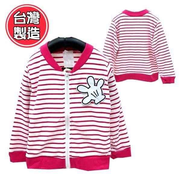 【班比納精品童裝】台灣製-毛圈手掌條紋外套-桃紅