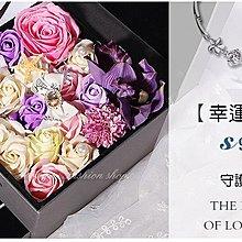 ☆[Hankaro]☆ 浪漫新創意情人系列幸運草手鍊香皂花音樂盒套裝組