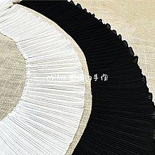 『ღIAsa 愛莎ღ手作雜貨』(100cm)雪紡壓褶子風琴折褶皺雪紡蕾絲寬花邊輔料DIY裙邊裝飾輔料寬17cm