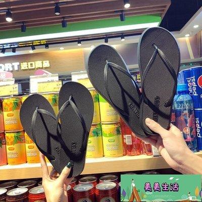 情侶人字拖女夏時尚外穿海邊拖鞋男士夾腳防滑平底平跟沙灘涼拖鞋【美美生活】
