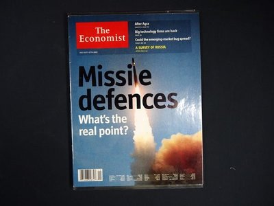 【懶得出門二手書】《The Economist2001.07.21(無光碟)》Missie defences│(21F32)