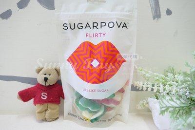 【Sunny Buy】◎預購◎ 莎拉波娃Sugarpova 網球運動系列 FLIRTY 紅唇軟糖 142g