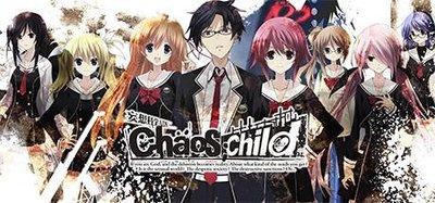【WC電玩】PC 混沌之子 CHAOS;CHILD Steam (數位版)