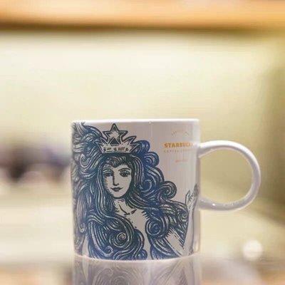 星巴克杯子2018新款週年慶美人魚復古美人魚款馬克杯陶瓷喝水杯