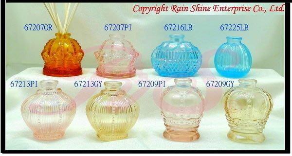 【 RS SHOP 】小玻璃空瓶~容量約60~80ml可搭配藤竹棒香薰精油使用~擴香水竹~送禮~歡迎團購