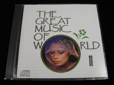 【198樂坊】The Great Music of World 11(Separate lives....台版)CE