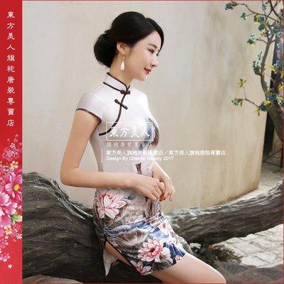 東方美人旗袍唐裝專賣店 ☆°(( 超低價699元 ))°☆ LGD105 仿絲軟緞時尚印花半月包袖短旗袍