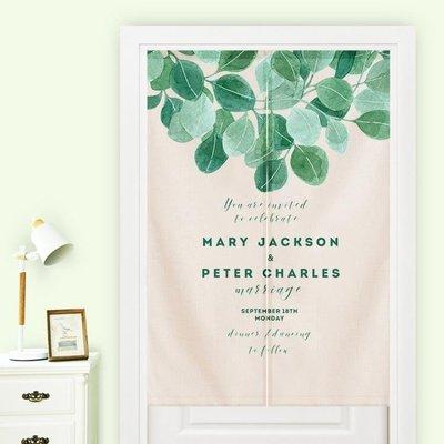 門簾北歐綠色植物門簾布藝半簾臥室窗簾衛生間玄關隔斷半截簾簡約現代
