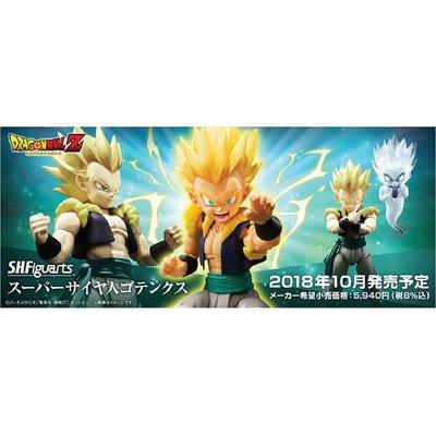 10月預訂!魂限定!全新未開封 行版/日版 Bandai S.H.Figuarts SHF 悟天格斯 龍珠 Dragon Ball 景品