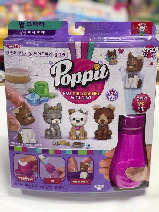 『※妳好,可愛※』韓國童鞋 迷你手作DIY黏土套組 韓國玩具 兒童玩具 創意玩具 模型玩具 黏土