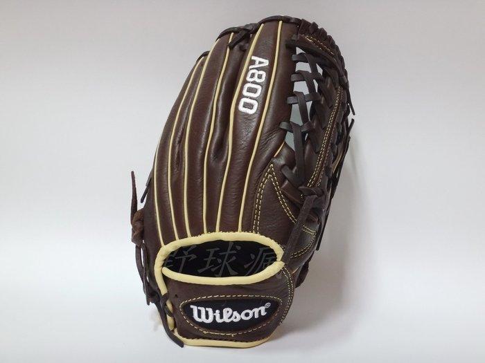 《野球瘋》Wilson A800 系列 WTA08RB161175 北美高級牛皮棒壘球手套 (即戰力)