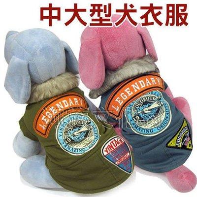 ☆~狗族遊樂園~☆Coco&Rock.中大型犬專用LEGENDARY翻領軍裝風格外套,狗衣服,藍色/綠色
