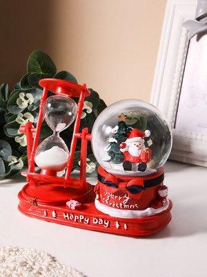 賓士印象~水晶球沙漏計時器創意擺件客廳桌面房間兒童禮物家居裝飾閨蜜送禮