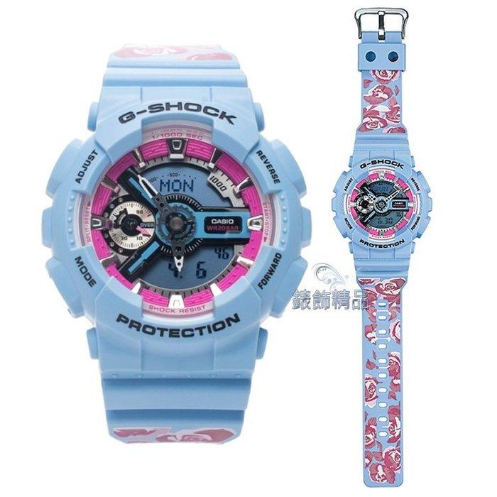 【錶飾精品】現貨CASIO GMA-S110F-2 A淺藍粉紅玫瑰花圖騰 卡西歐G-SHOCK縮小S系列 BABY-G