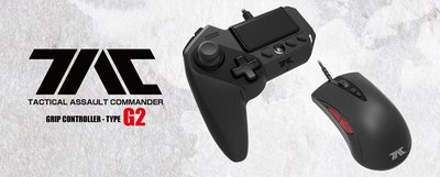 PS4/ PS3 TAC G2 Tactical Assault Commander (HORI)- COD OPS4 必備神器