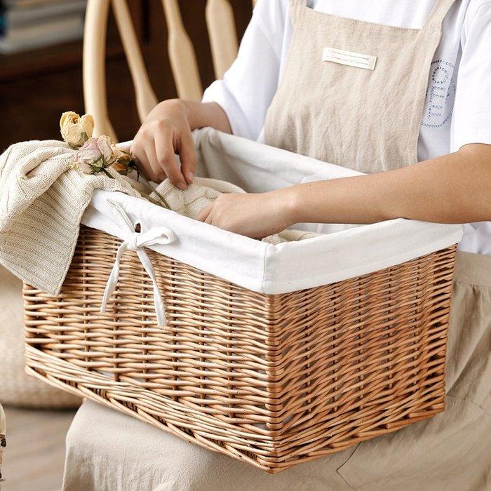 收納筐 藤編儲物筐 柳編籃 子桌面收納筐 整理筐 零食籃 雜物框編織布藝