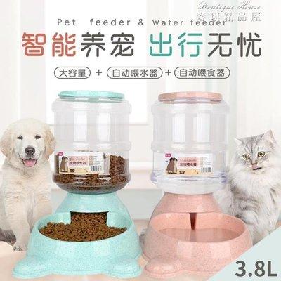 下標88折 自動喂食器喂水器貓咪飲水機投食狗碗大桶裝貓咪狗狗泰迪寵物用品YYP