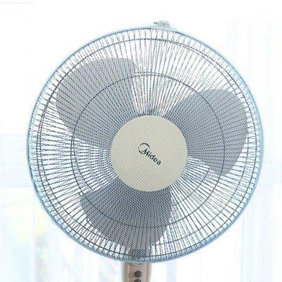 風扇防護網-粗 16-20吋立扇/涼風扇 工業風扇 電扇防護網【DO264B】 123便利屋