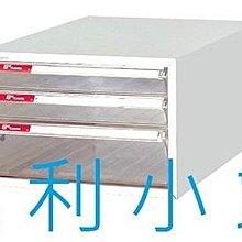 【威利小站】【樹德SHUTER】 桌上型樹德櫃 效率櫃 公文櫃 資料櫃 文件櫃 活動櫃 A4-103P