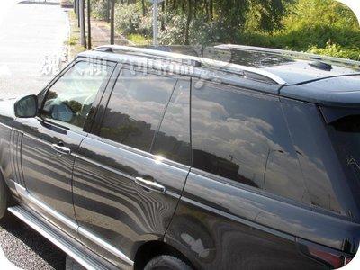 【新品出清】RANGE ROVER(13-)專用 鋁合金車頂架 原廠款式ー行李架 L405 RangeRover