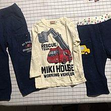 日本 Miki house 三件組 90 日本製