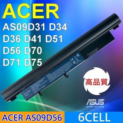 ACER 宏碁 高品質 AS09D56 電池 3810 4810 5810 3810T 4810T 5810T 大量現貨 台中市