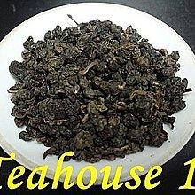 [十六兩茶坊]~炭焙金鑚(濃郁)烏龍茶半斤----相思木木炭陰火烘焙 / 20h才能烘焙6台斤