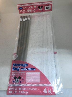 日本  米奇蕾絲  A4收納袋 夾鏈袋 4枚入
