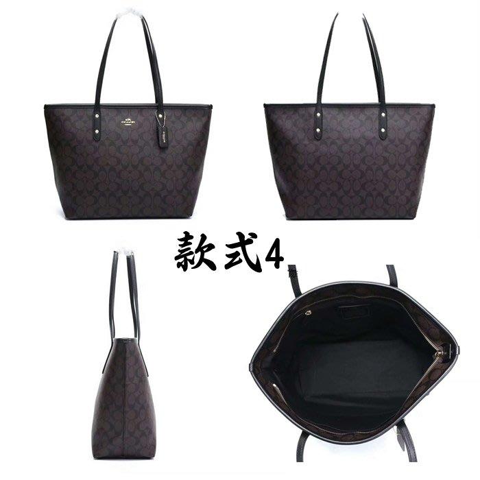 美國代購 COACH 36876 拉鏈包 托特包 手提包 C紋單肩包 女包 購物袋 媽咪包