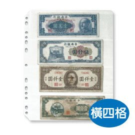 珠友 7729 鈔票典藏內頁(大)橫四格/5張入 好好逛文具小舖