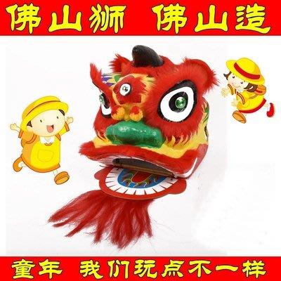 【10寸單獅頭-底框34.5*長29*高35cm-1款/組】6-12歲兒童舞獅醒獅頭中國傳統玩具-3001002
