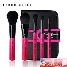 化妝刷彩妝5支裝化妝刷套裝紫色玫紅雙色可選【愛的團購】