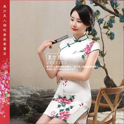 東方美人旗袍唐裝專賣店 ☆°(( 超低價699元 ))°☆ LGD109 仿絲軟緞時尚印花半月包袖短旗袍