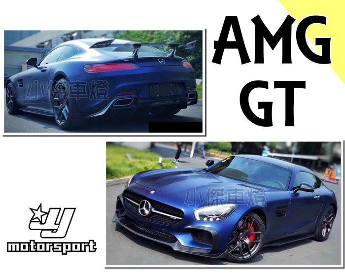 小傑車燈--BENZ AMG GT GTS R款 熱壓 碳纖維 CARBON 卡夢 前下巴 後下巴 側裙 尾翼