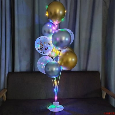 氣球 婚房佈置 開業裝飾 節慶裝飾 生日派對桌飄寶寶生日發光氣球地飄柱派對主題裝飾場景網紅情人節浪漫布置
